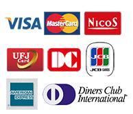 使用可能クレジットカードーVISA, MASTER, UFJ, NICOS, DC, JCB, AMEX, DINERS